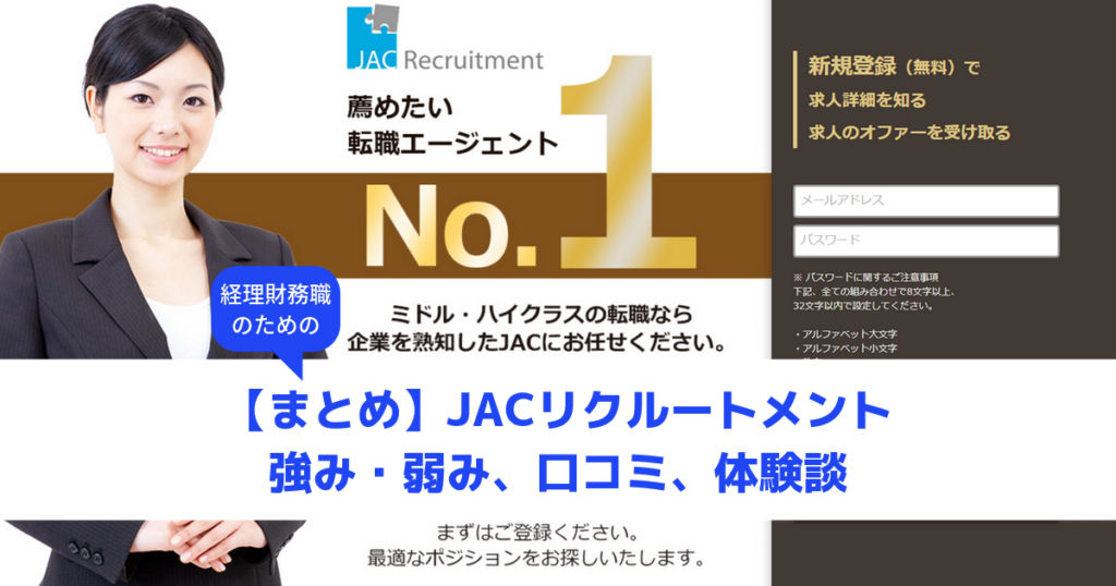 jac recruitment_004