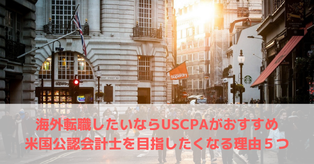 overseas-career-uscpa_009